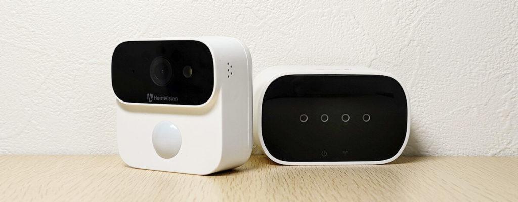 HeimVision Assure B1: 2K解像度監視カメラレビュー。12ヶ月の電池持ちで屋外でも使いやすい