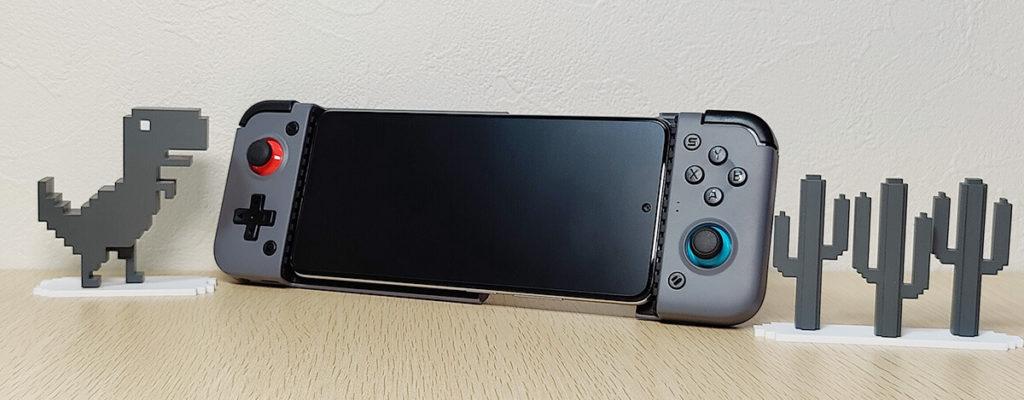 GameSir X2 Bluetooth版レビュー。原神などスマホゲーの操作が楽になるSwitch風コントローラー