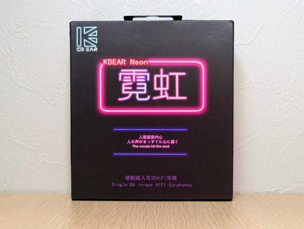 KBEAR-Neon