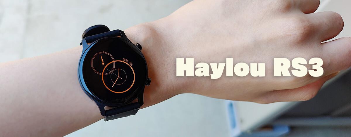 Haylou RS3レビュー。1.2インチ円形ディスプレイ、SpO2計測にも対応