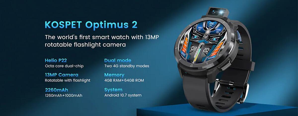 Kospet Optimus 2が$179に。4G対応、90°回転カメラやAndroid 10搭載変態スマートウォッチ