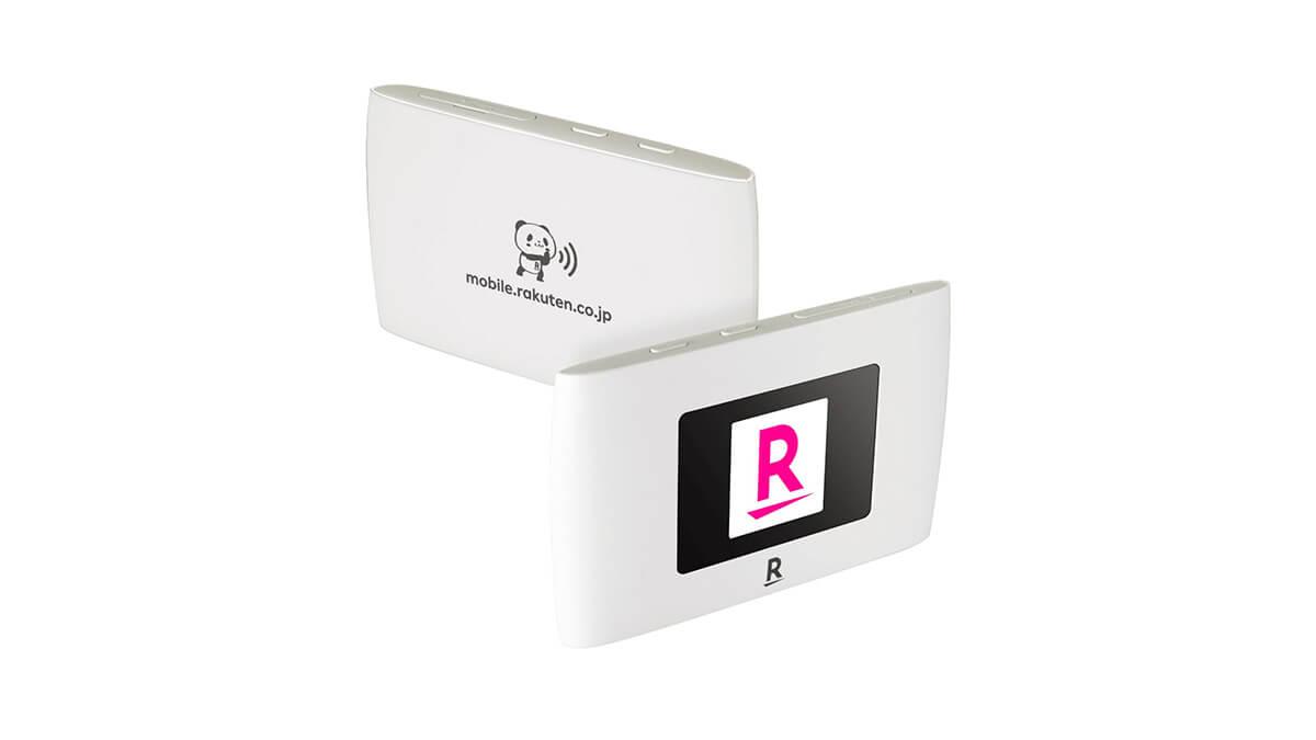 Rakuten WiFi Pocket 2Bがセット購入で実質0円に。16台同時接続、10時間の電池持ち