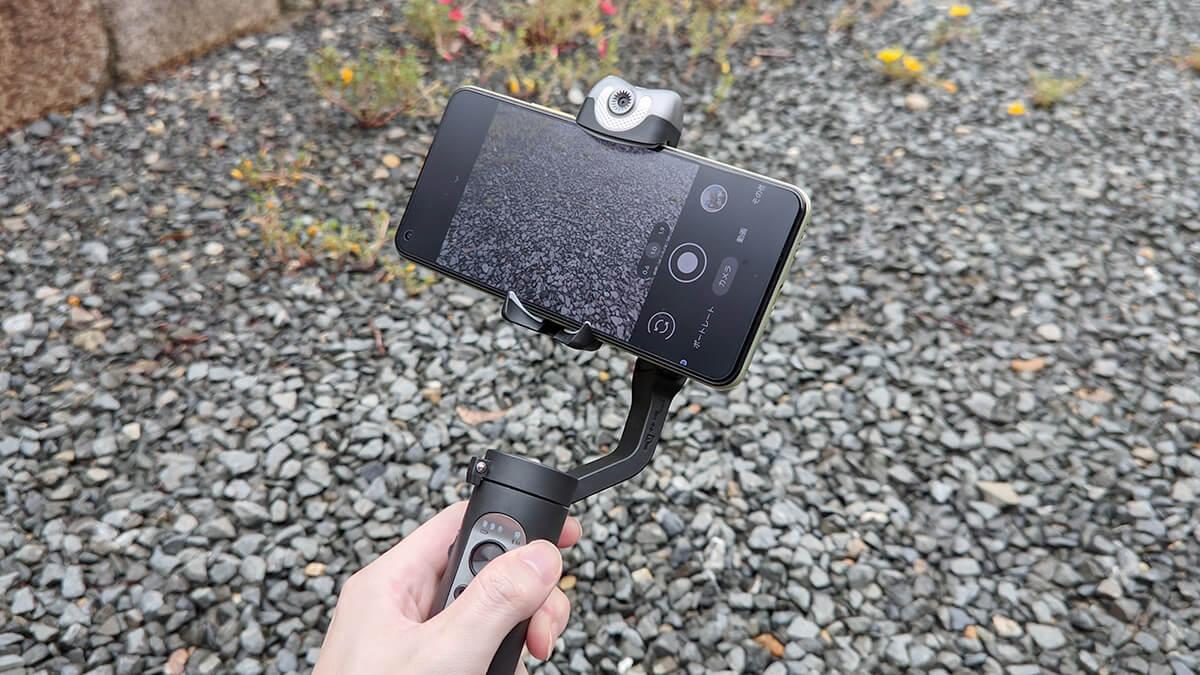 hohem iSteady V2 スマホジンバル レビュー。顔認識で自動追跡、自撮り用ライトなど多機能