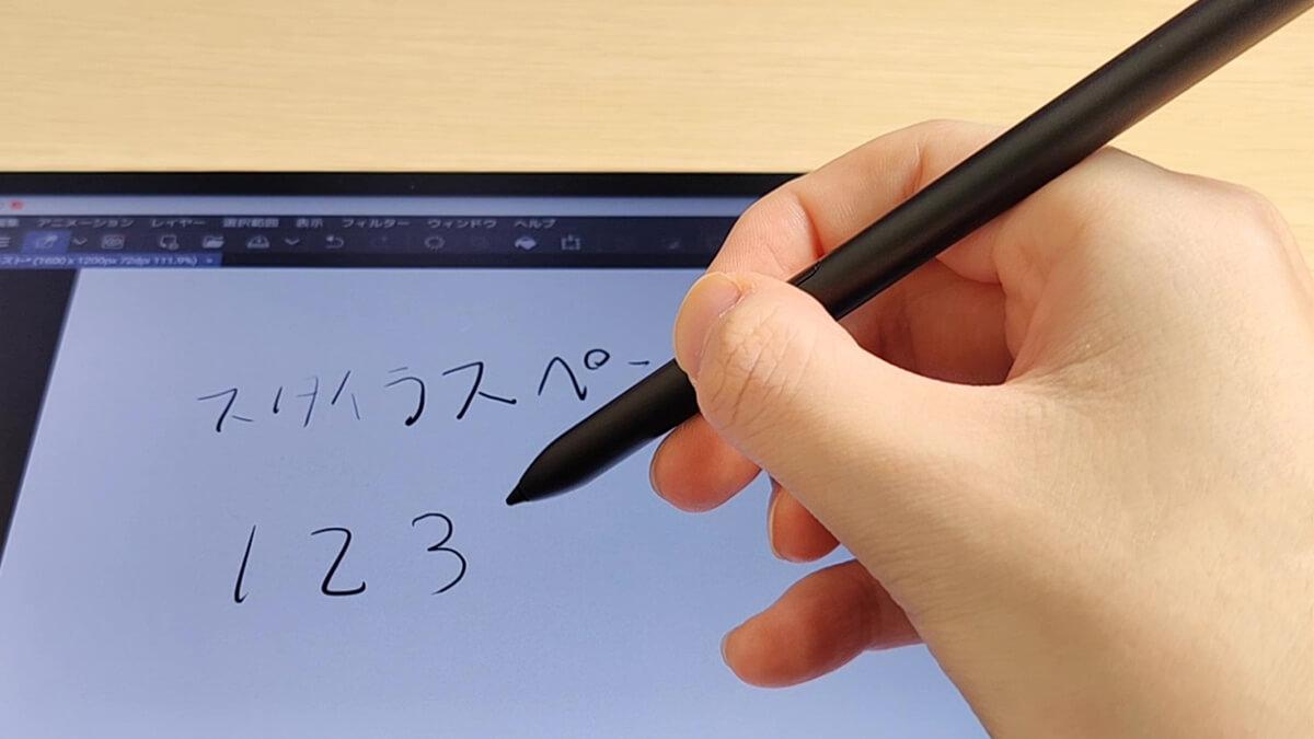 Xiaomi Pad 5用スタイラスペンXiaomi Smart Penレビュー。4096段階の筆圧検知対応