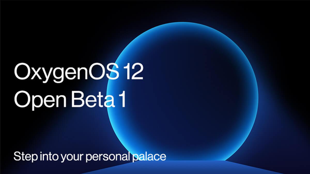 OnePlus 9/9 ProにOxygenOS 12 Open Beta 1配信開始。グローバル・EU版は機能少なめ